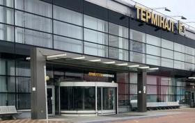 Kiev Borispol F Terminali